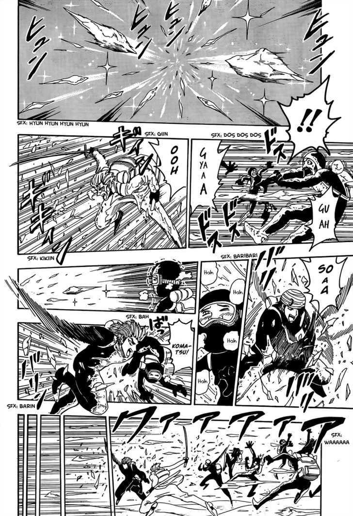 Toriko Chapter 71  Online Free Manga Read Image 13