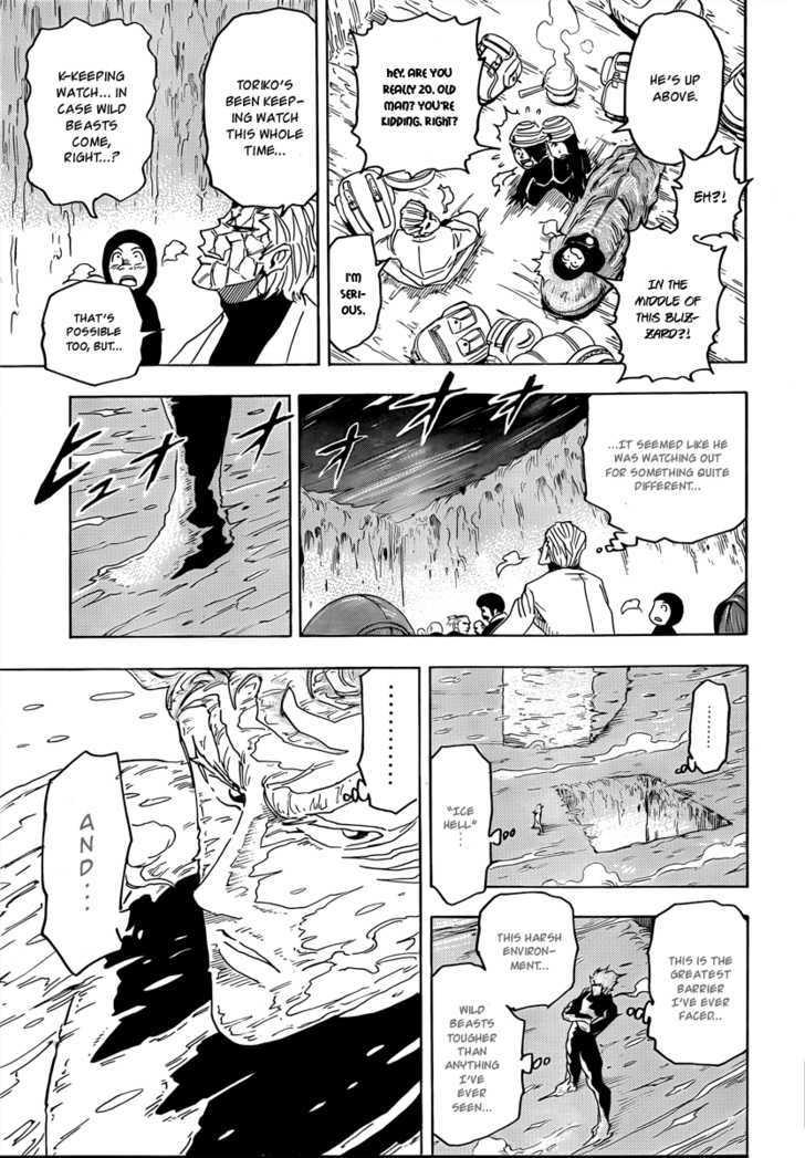 Toriko Chapter 71  Online Free Manga Read Image 16