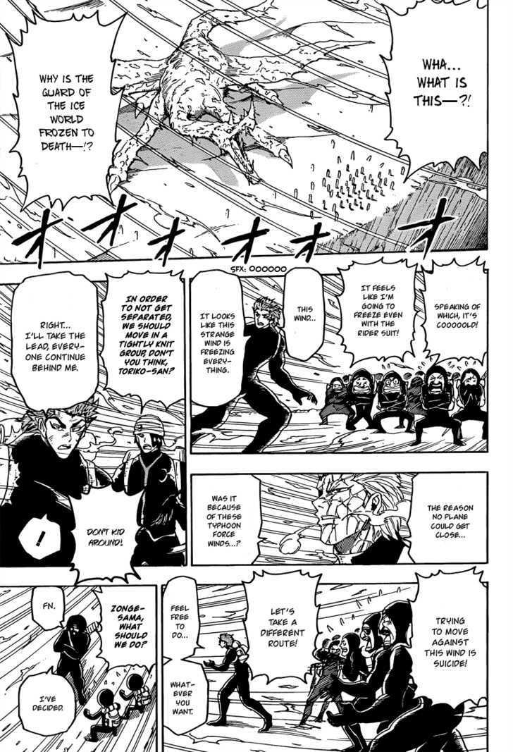Toriko Chapter 71  Online Free Manga Read Image 8