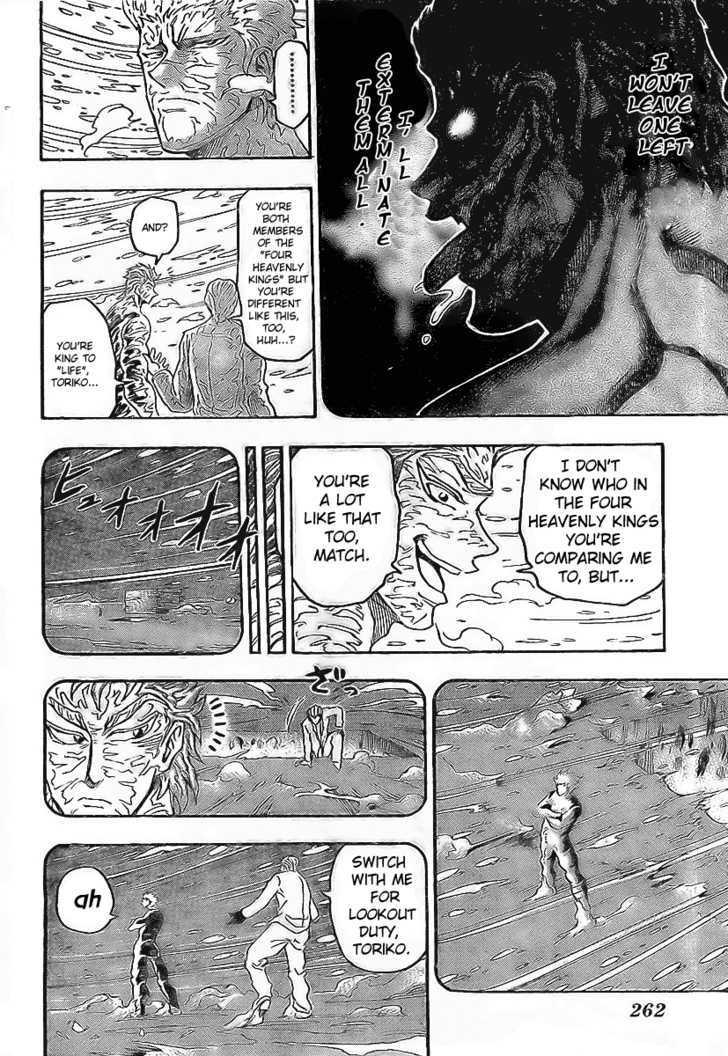 Toriko Chapter 72  Online Free Manga Read Image 14