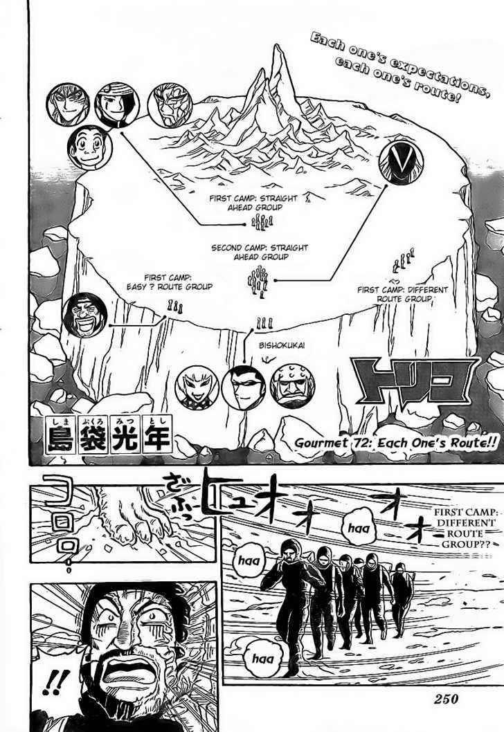 Toriko Chapter 72  Online Free Manga Read Image 2