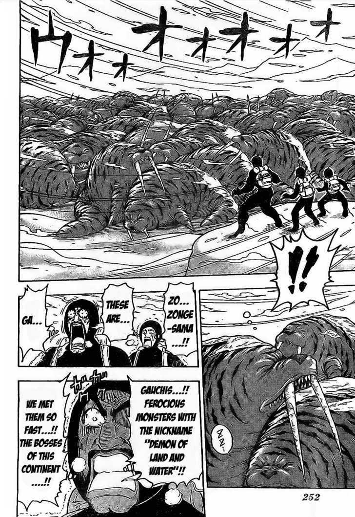 Toriko Chapter 72  Online Free Manga Read Image 4