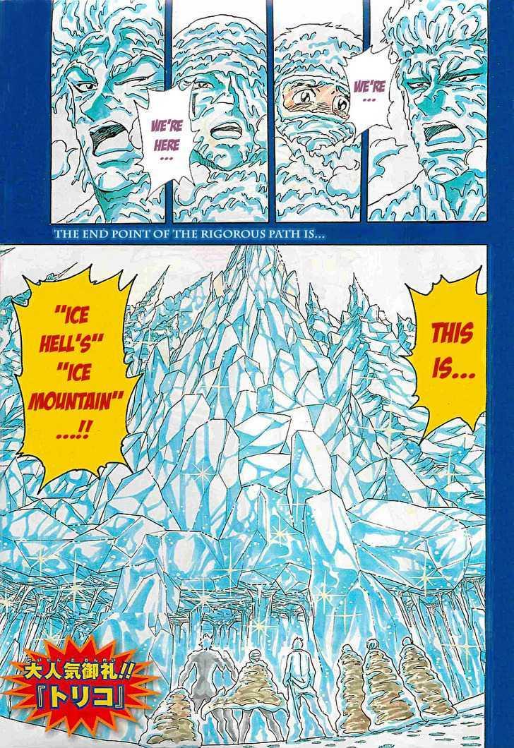 Toriko Chapter 73  Online Free Manga Read Image 1