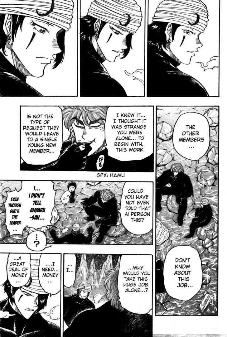 Toriko Chapter 74  Online Free Manga Read Image 12