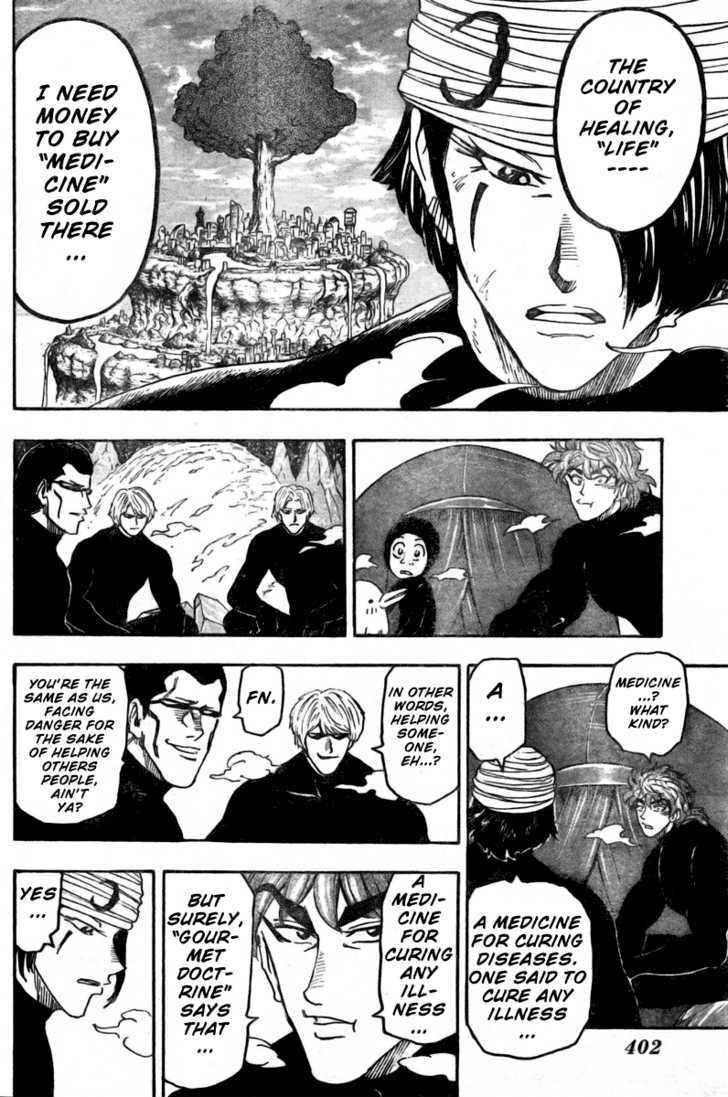 Toriko Chapter 74  Online Free Manga Read Image 13