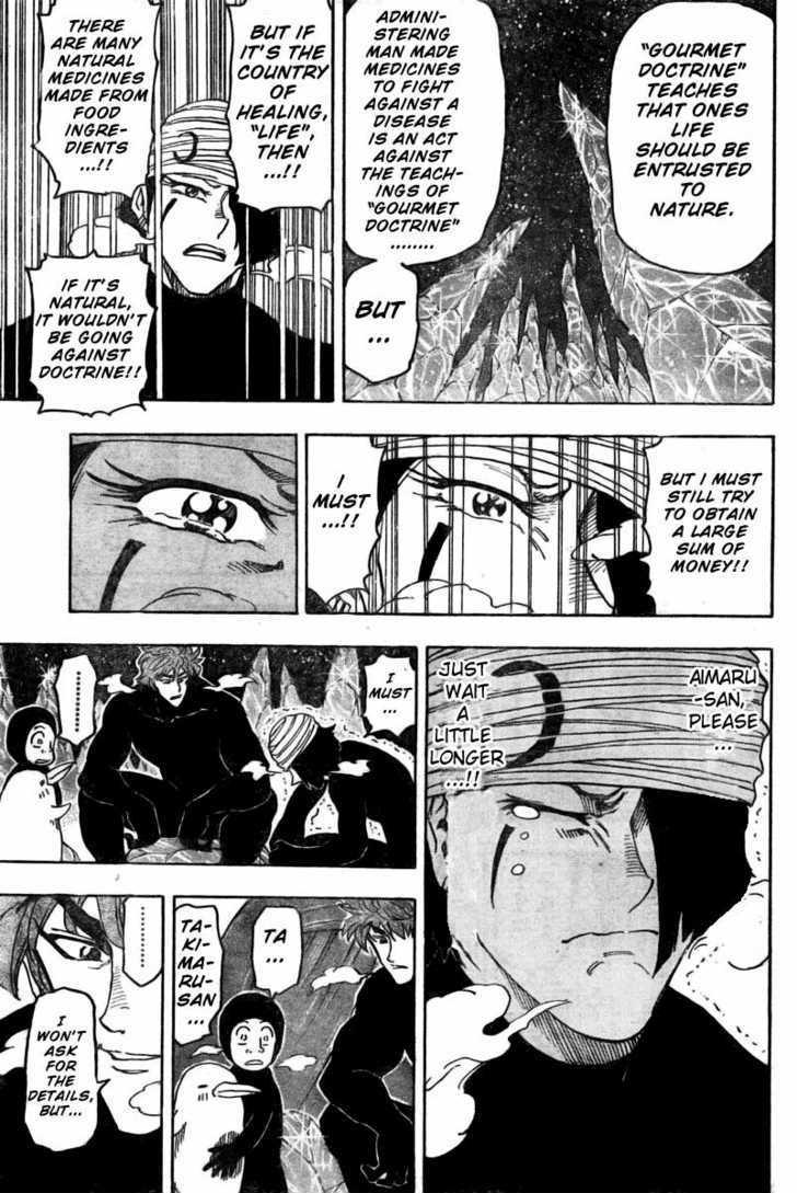 Toriko Chapter 74  Online Free Manga Read Image 14