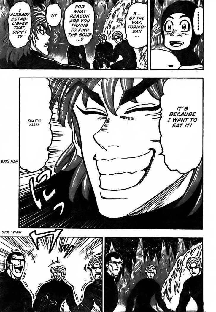 Toriko Chapter 74  Online Free Manga Read Image 16