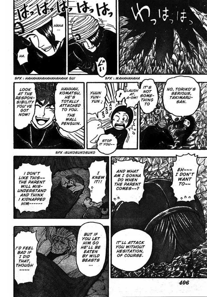 Toriko Chapter 74  Online Free Manga Read Image 17