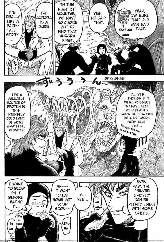Toriko Chapter 74  Online Free Manga Read Image 3