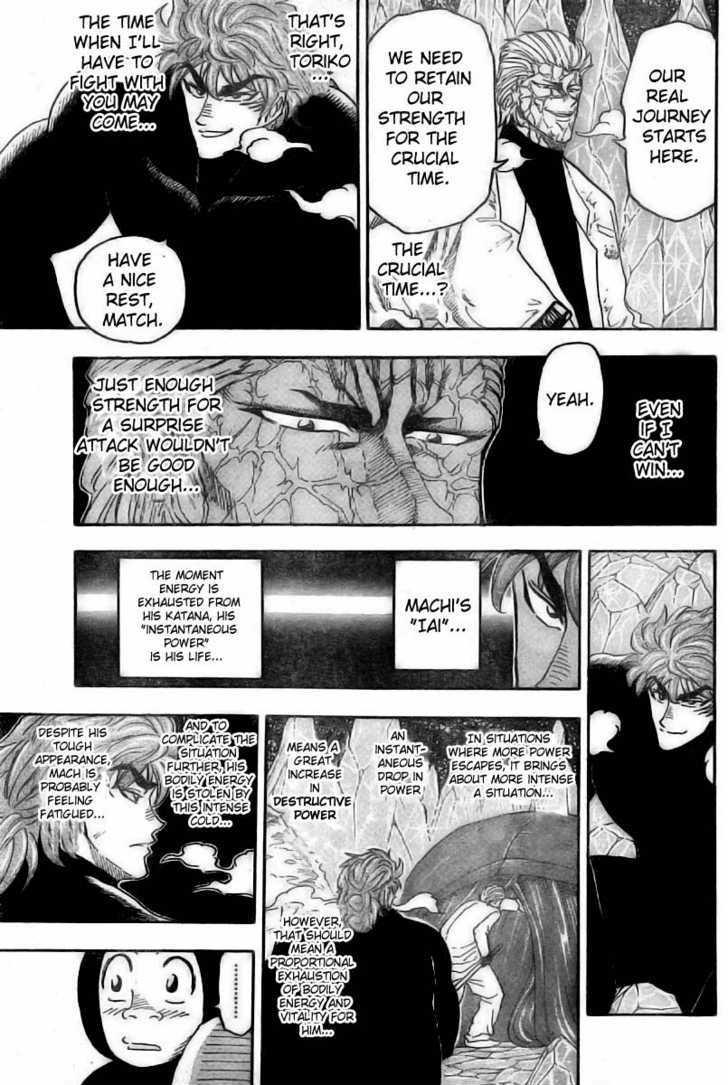 Toriko Chapter 74  Online Free Manga Read Image 6
