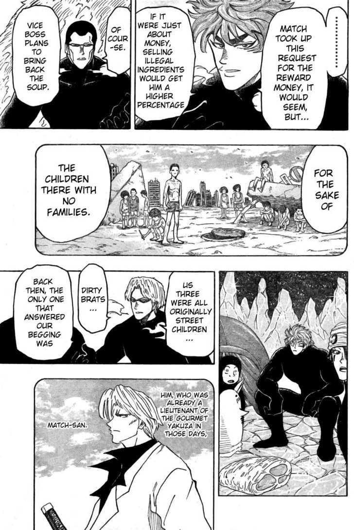 Toriko Chapter 74  Online Free Manga Read Image 8