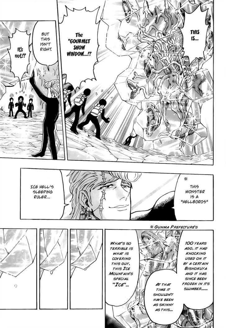 Toriko Chapter 75  Online Free Manga Read Image 13