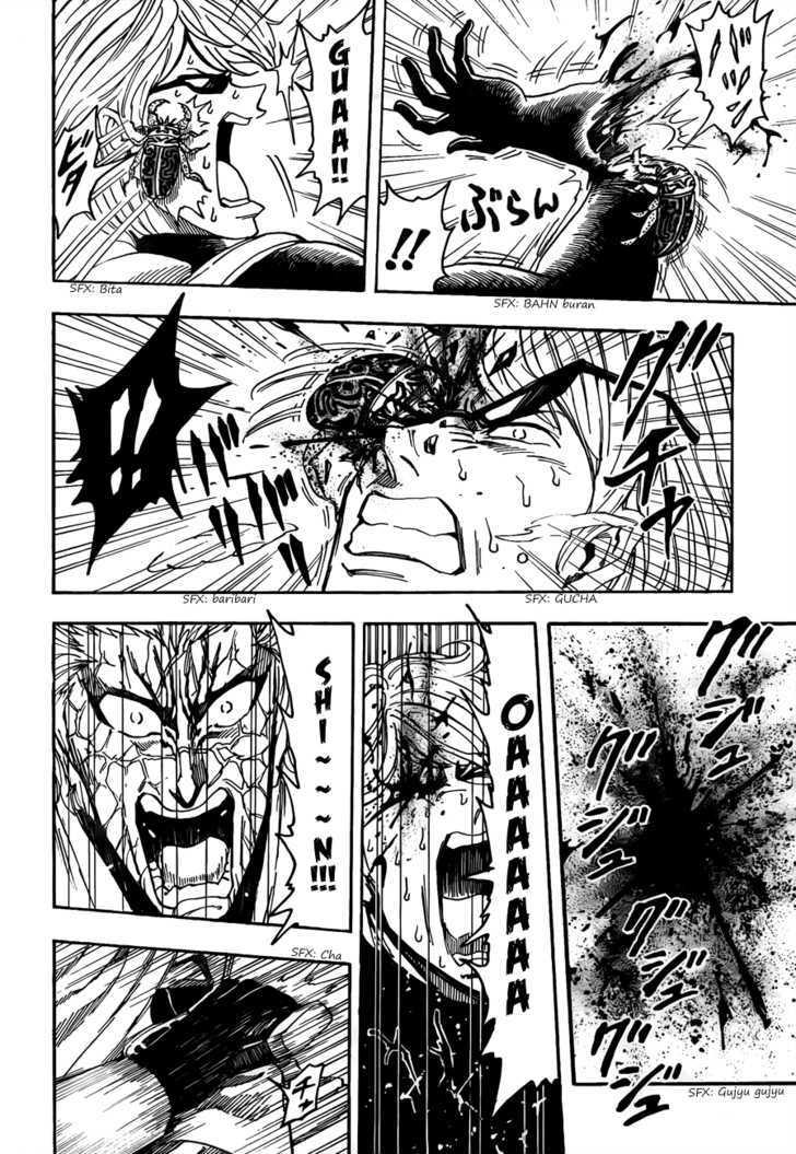Toriko Chapter 75  Online Free Manga Read Image 18
