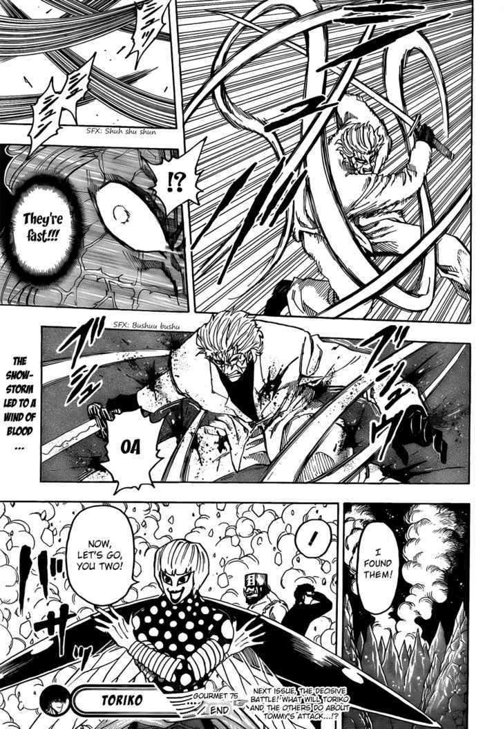 Toriko Chapter 75  Online Free Manga Read Image 19