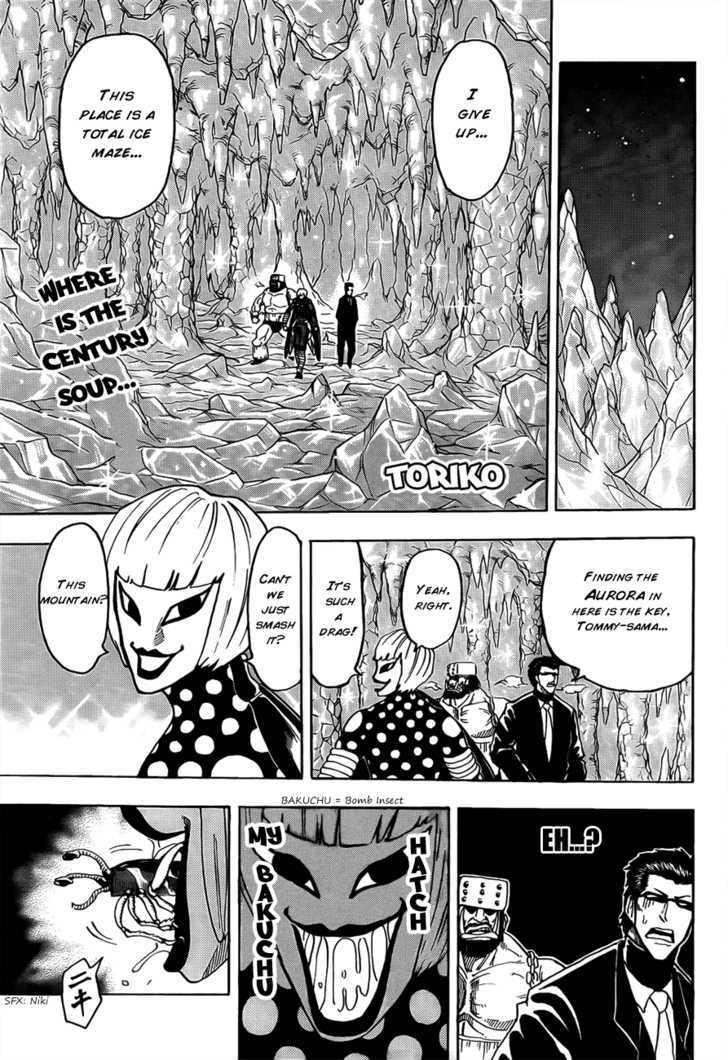 Toriko Chapter 75  Online Free Manga Read Image 2