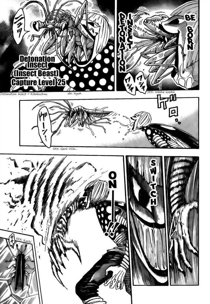 Toriko Chapter 75  Online Free Manga Read Image 4