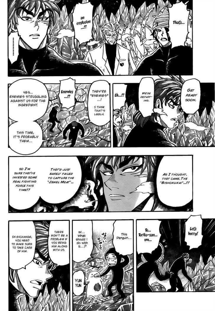 Toriko Chapter 75  Online Free Manga Read Image 6