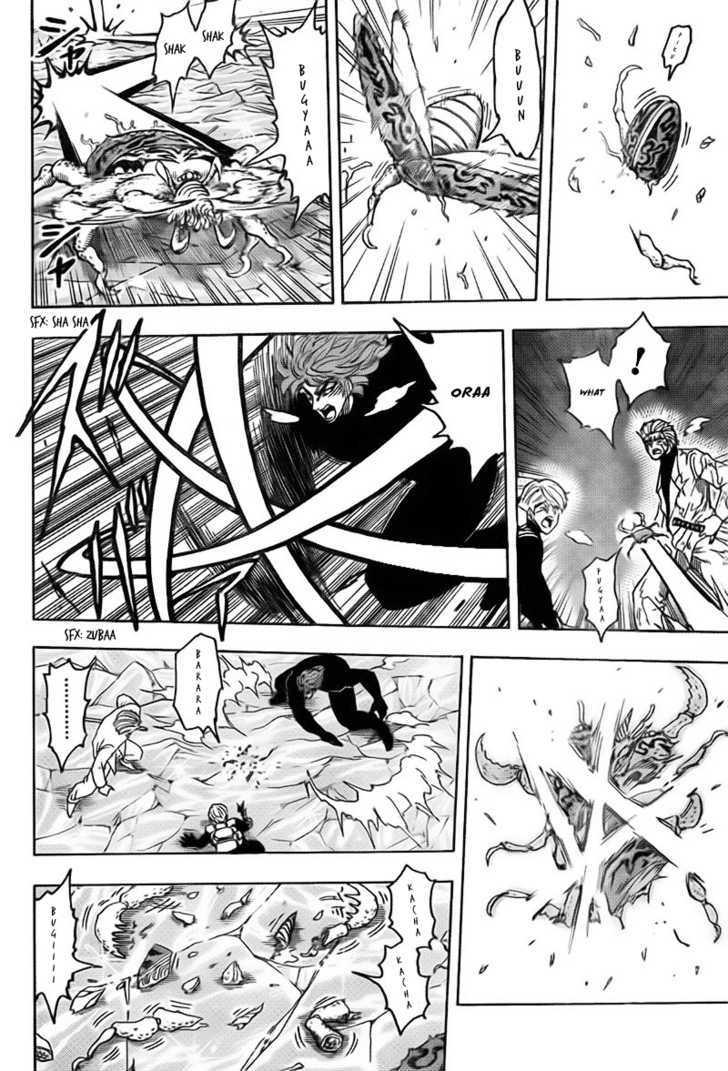Toriko Chapter 76  Online Free Manga Read Image 11