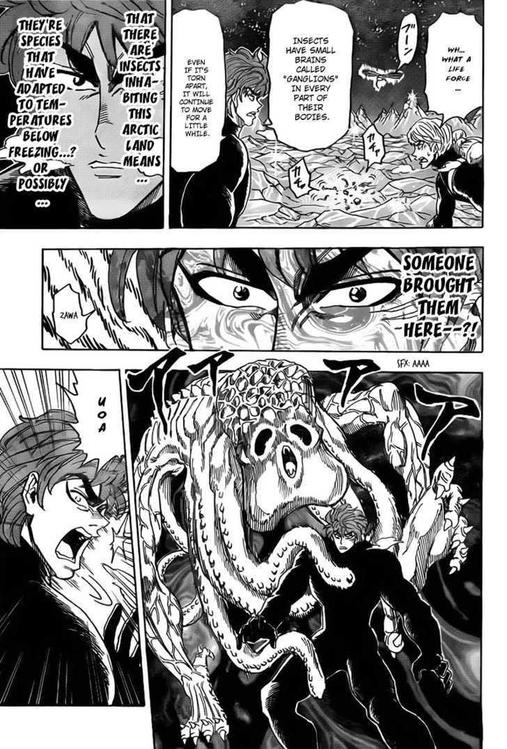 Toriko Chapter 76  Online Free Manga Read Image 12