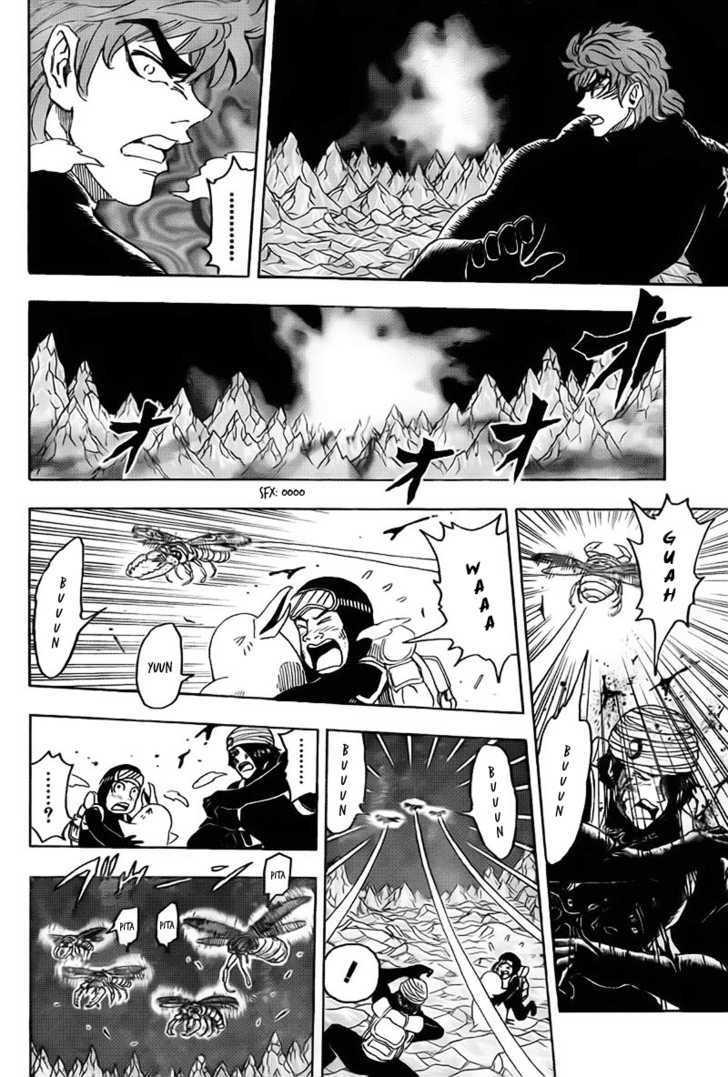 Toriko Chapter 76  Online Free Manga Read Image 13