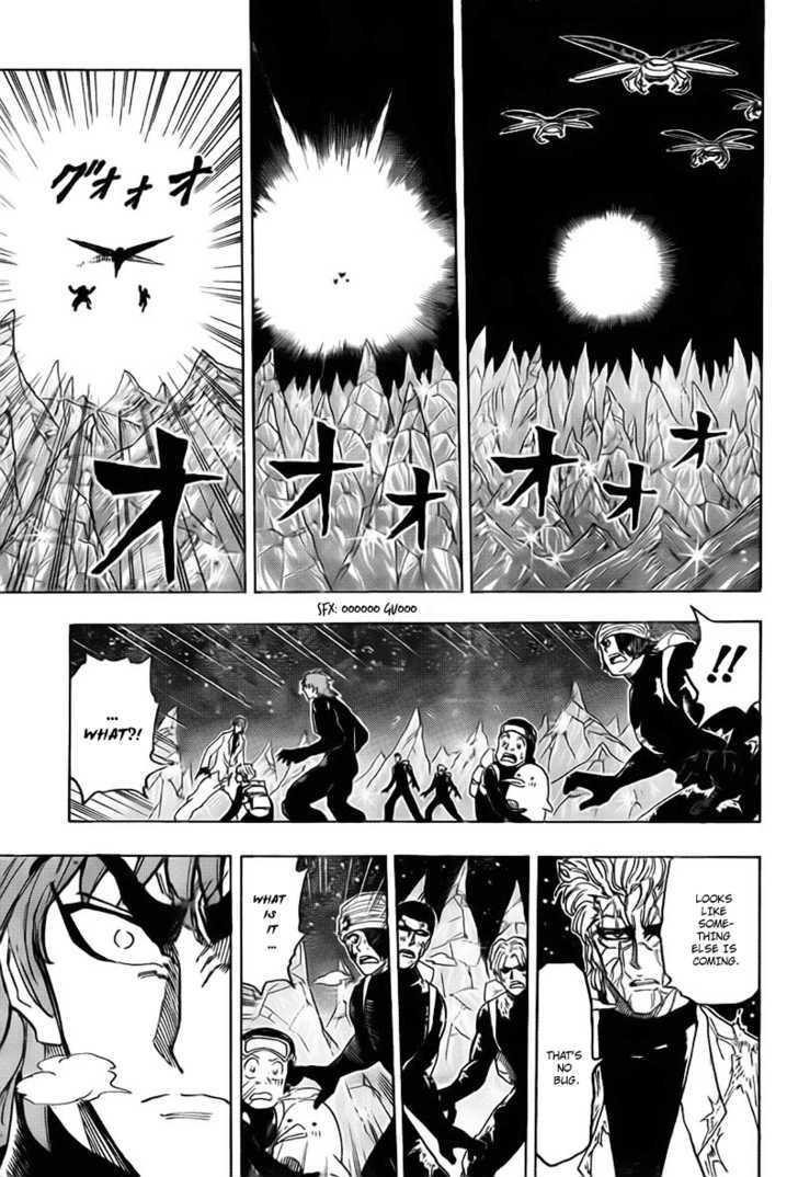 Toriko Chapter 76  Online Free Manga Read Image 14