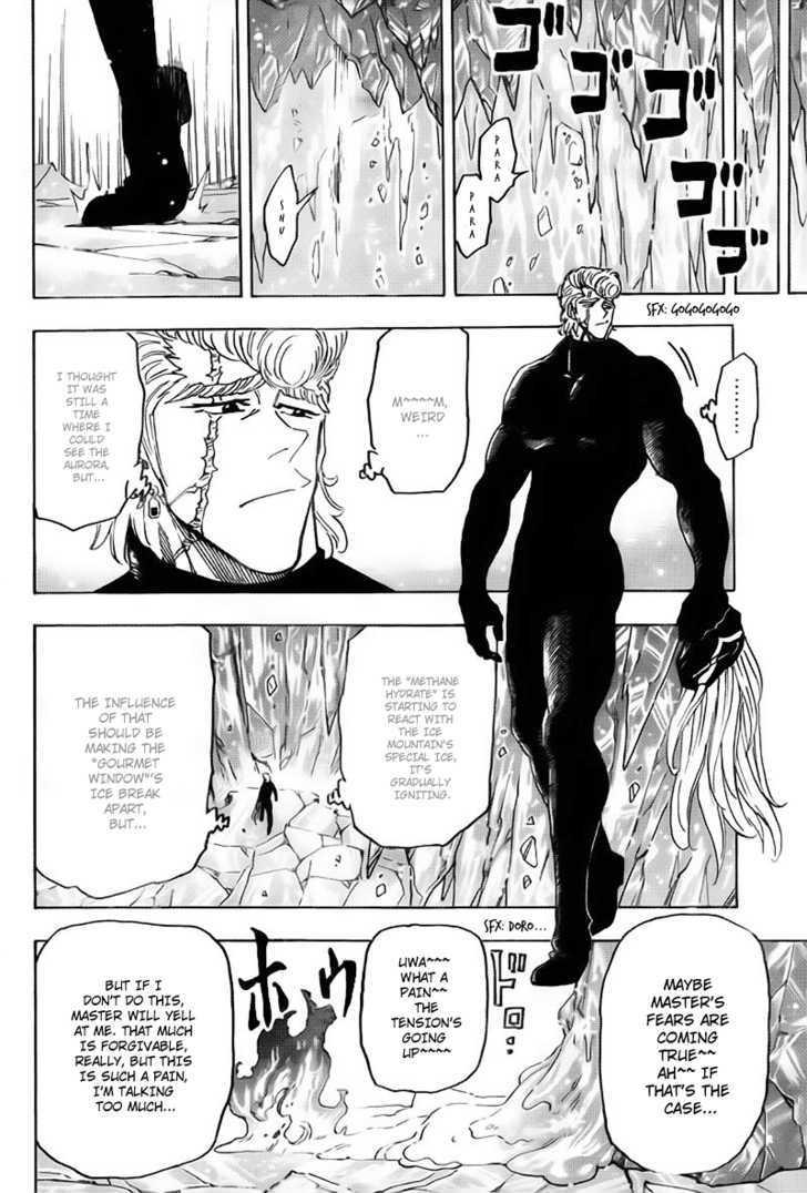 Toriko Chapter 76  Online Free Manga Read Image 16