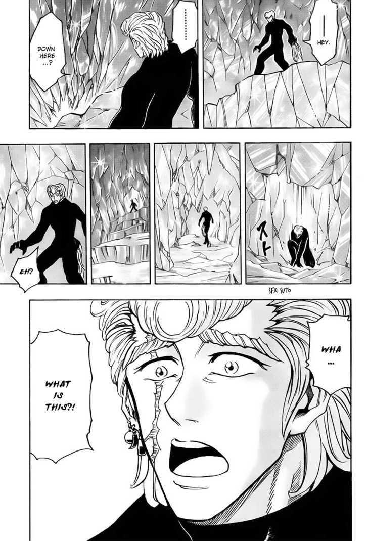 Toriko Chapter 76  Online Free Manga Read Image 17