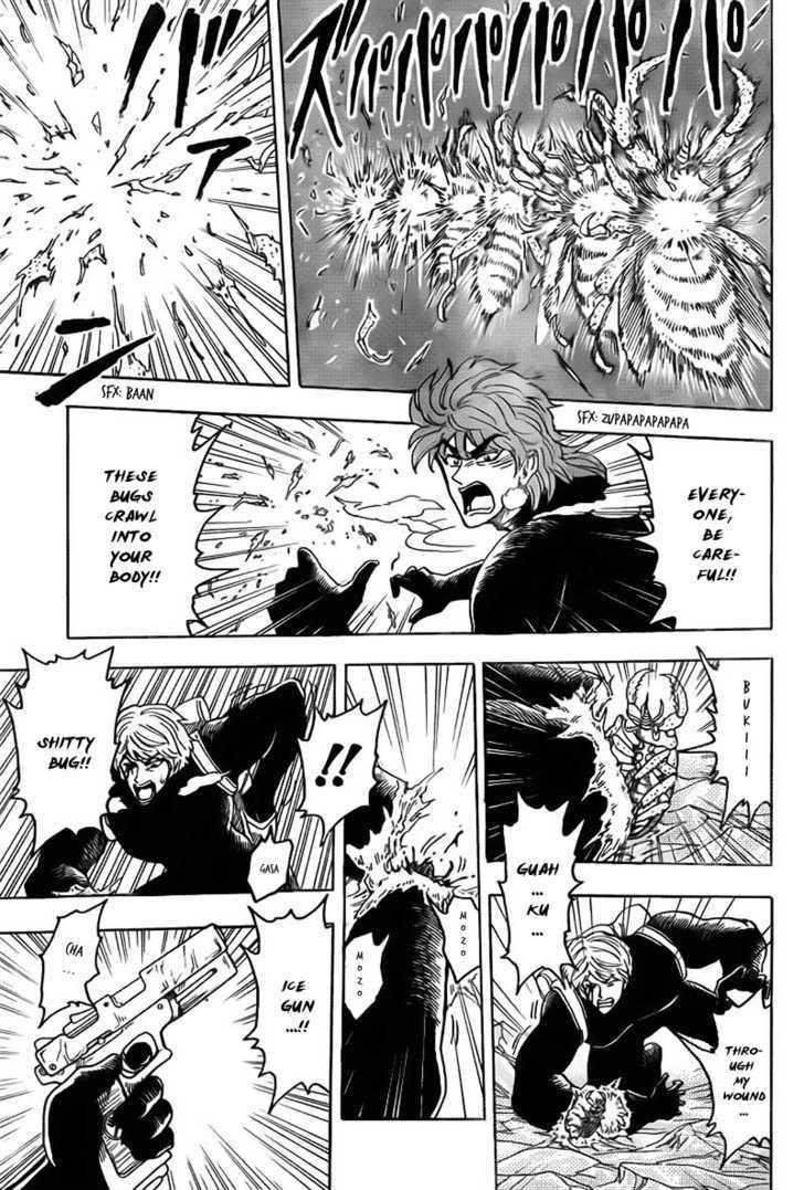 Toriko Chapter 76  Online Free Manga Read Image 8