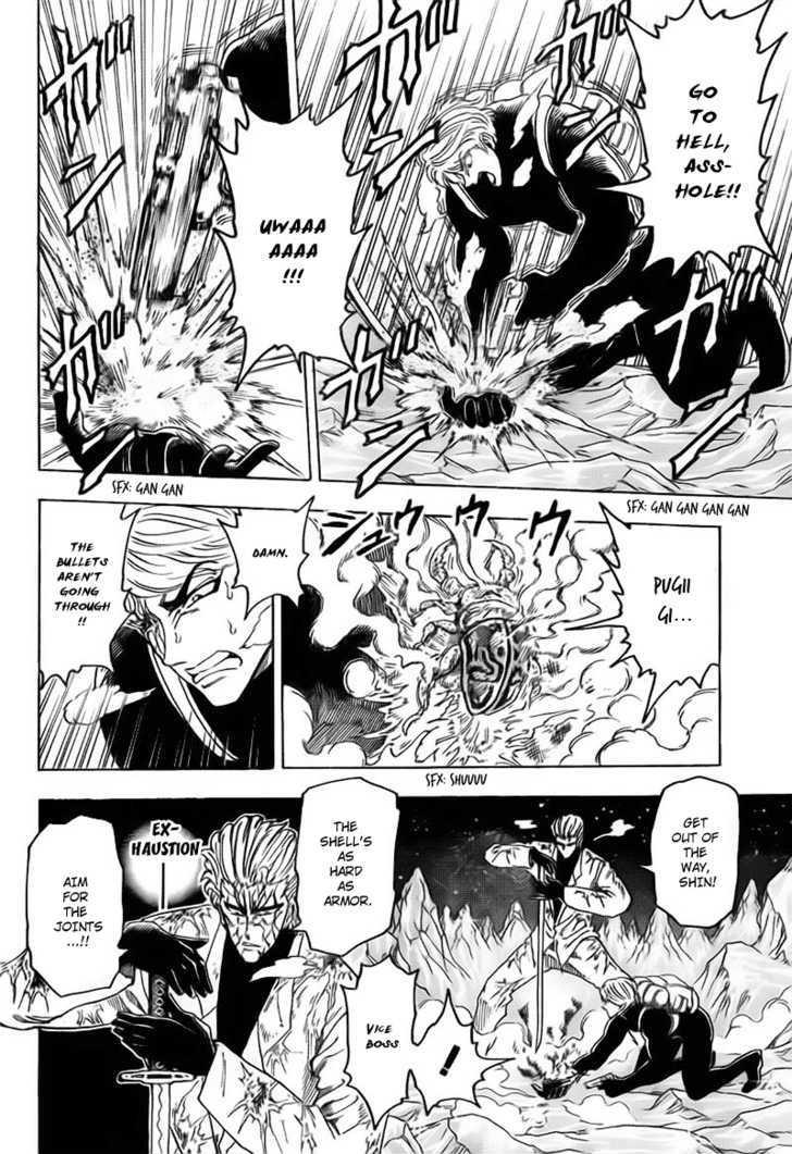 Toriko Chapter 76  Online Free Manga Read Image 9