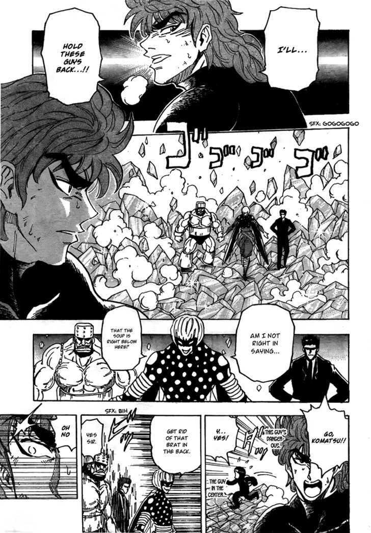 Toriko Chapter 77  Online Free Manga Read Image 10