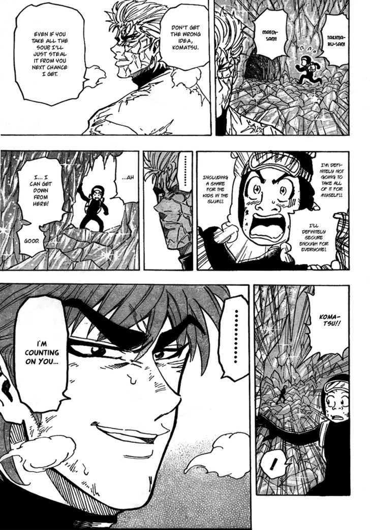 Toriko Chapter 77  Online Free Manga Read Image 12