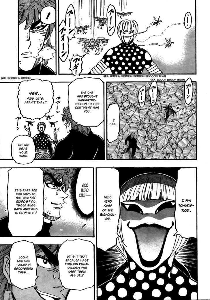 Toriko Chapter 77  Online Free Manga Read Image 14