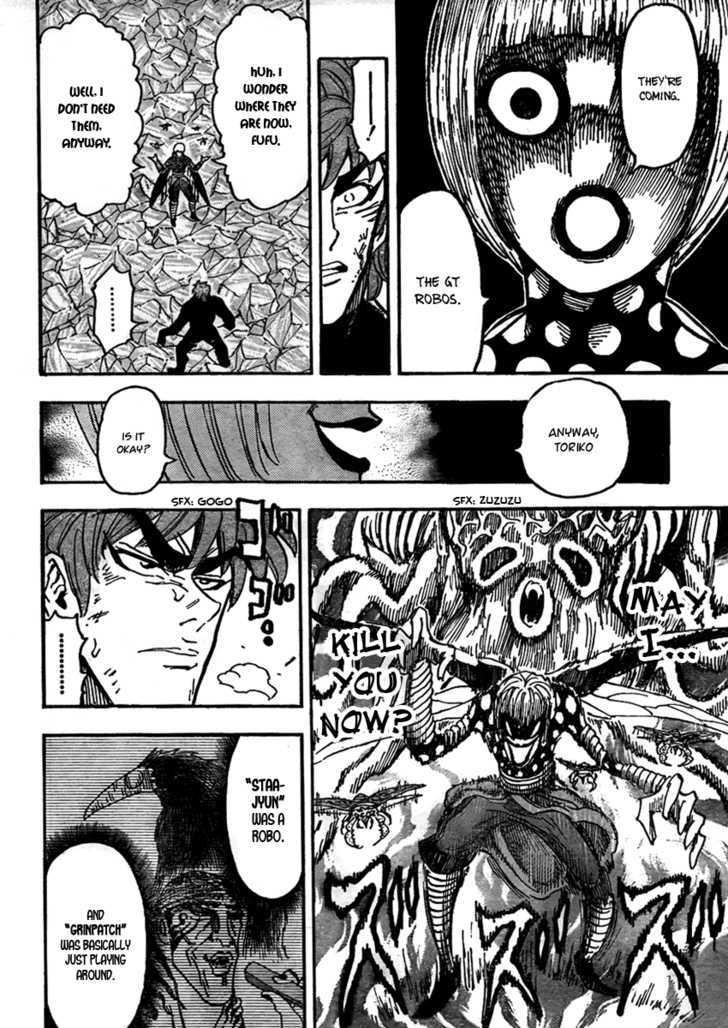 Toriko Chapter 77  Online Free Manga Read Image 15