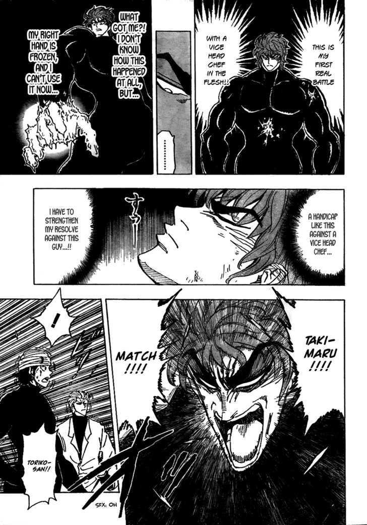 Toriko Chapter 77  Online Free Manga Read Image 16