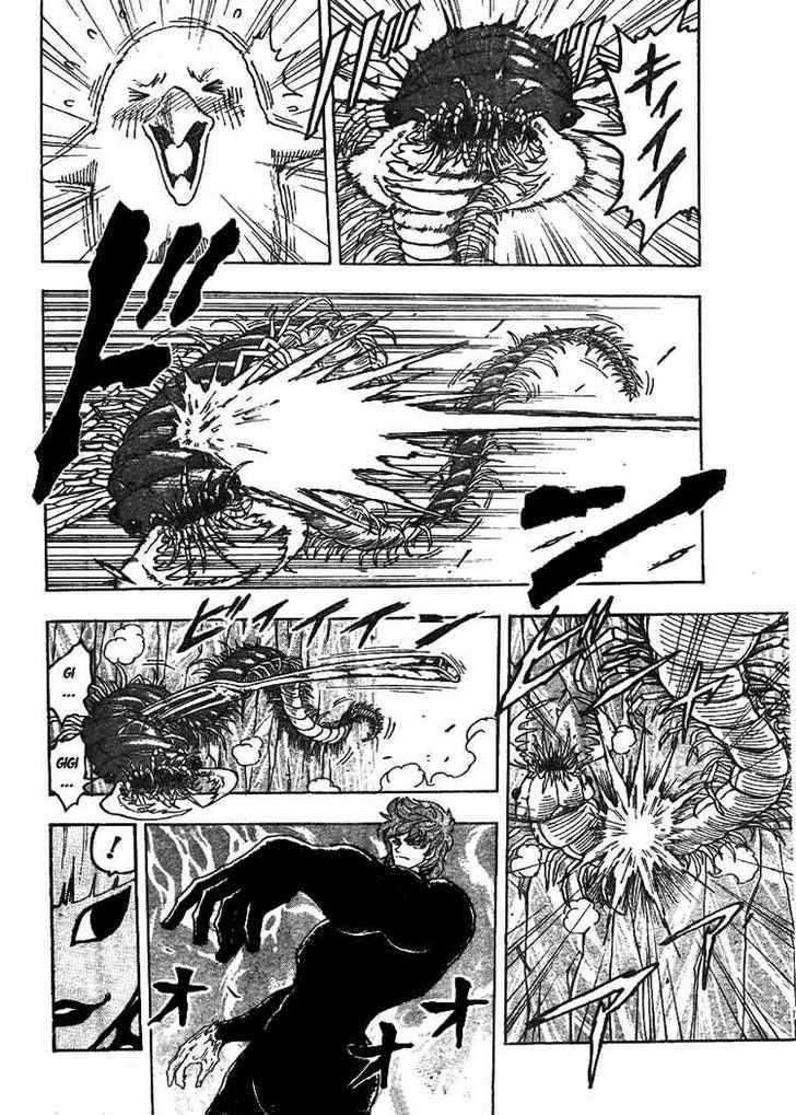 Toriko Chapter 78  Online Free Manga Read Image 12