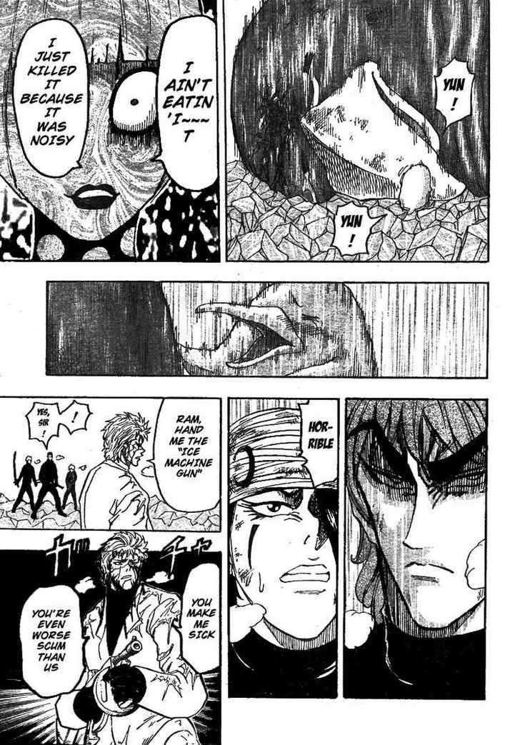 Toriko Chapter 78  Online Free Manga Read Image 15