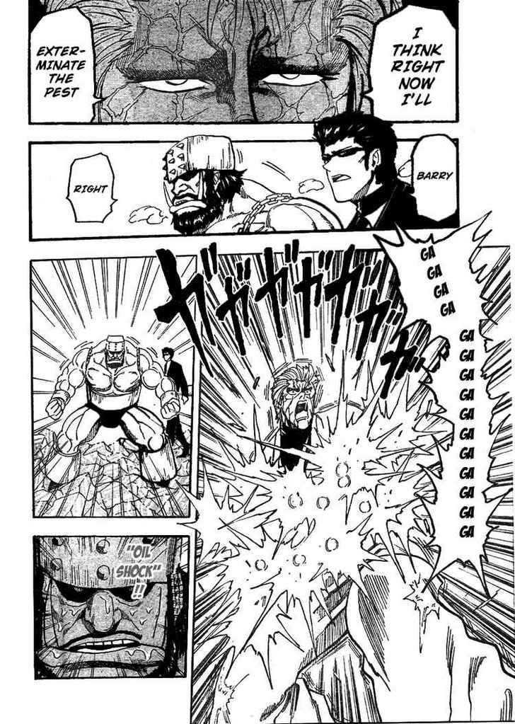 Toriko Chapter 78  Online Free Manga Read Image 16