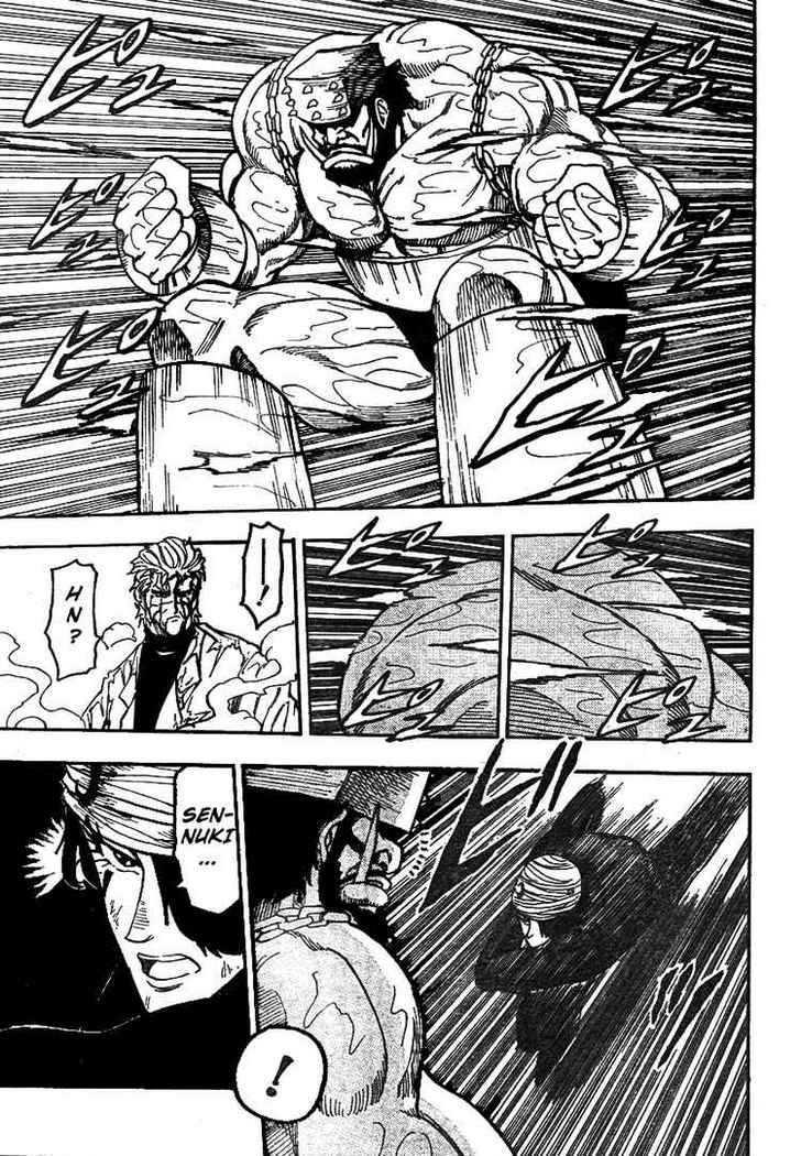Toriko Chapter 78  Online Free Manga Read Image 17