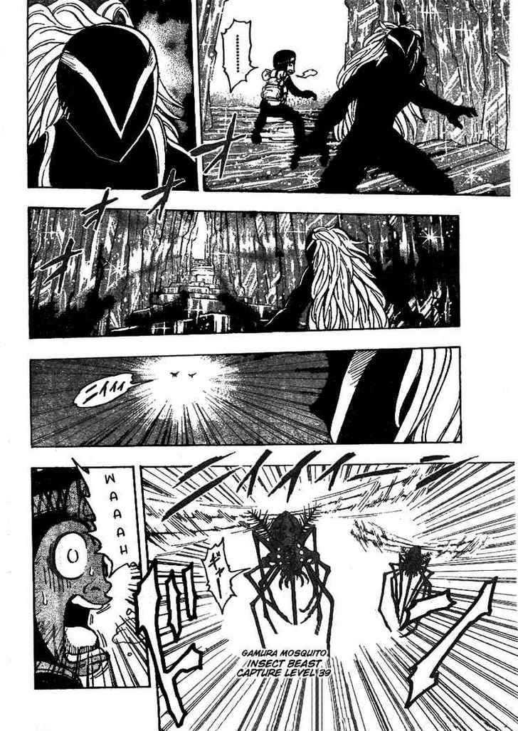 Toriko Chapter 78  Online Free Manga Read Image 6