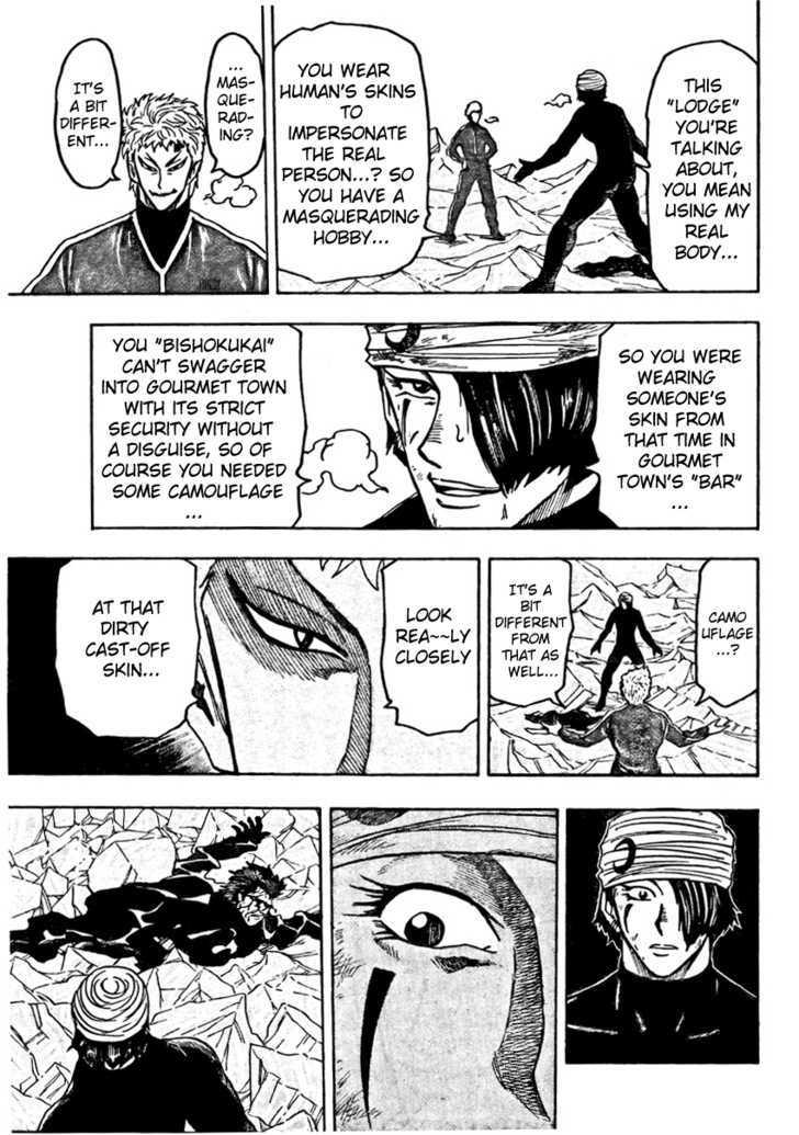 Toriko Chapter 79  Online Free Manga Read Image 12