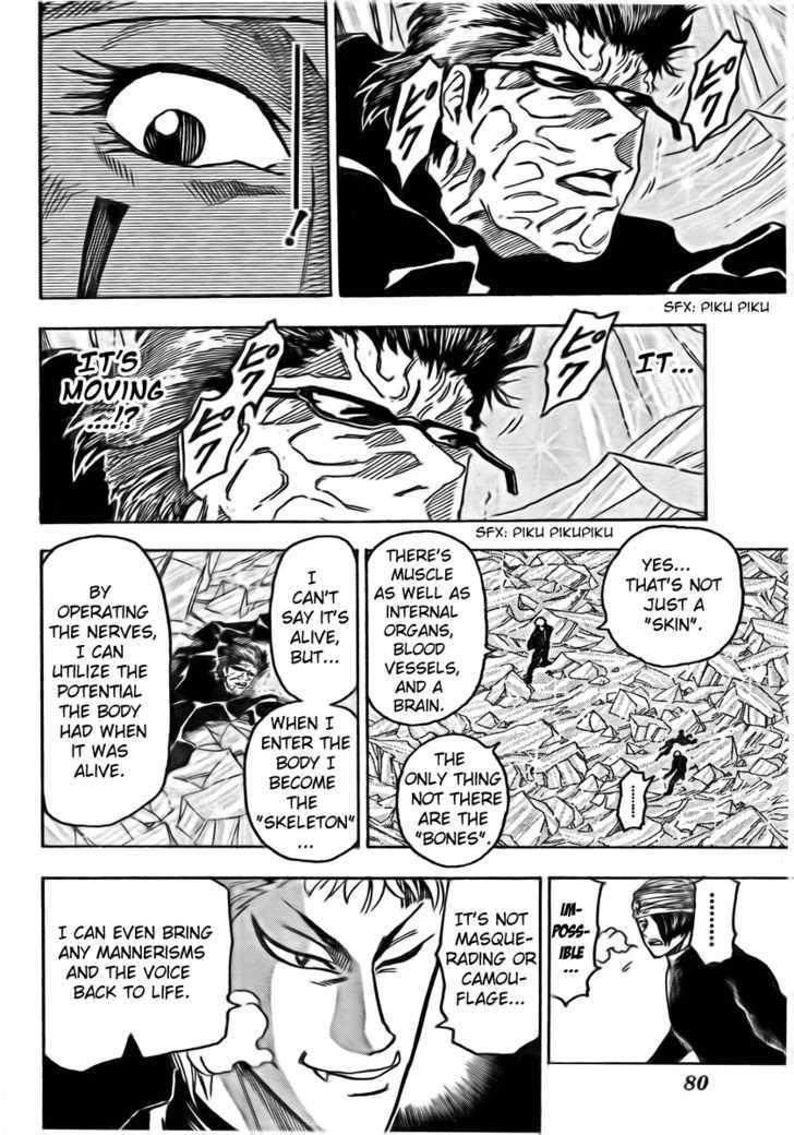 Toriko Chapter 79  Online Free Manga Read Image 13