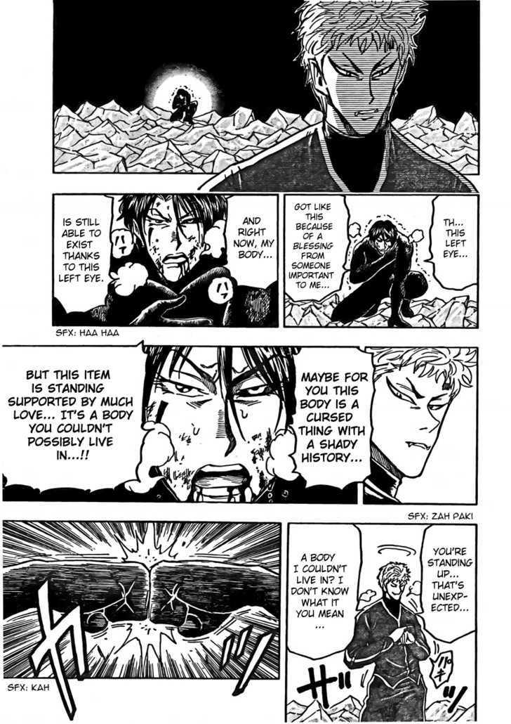 Toriko Chapter 79  Online Free Manga Read Image 18