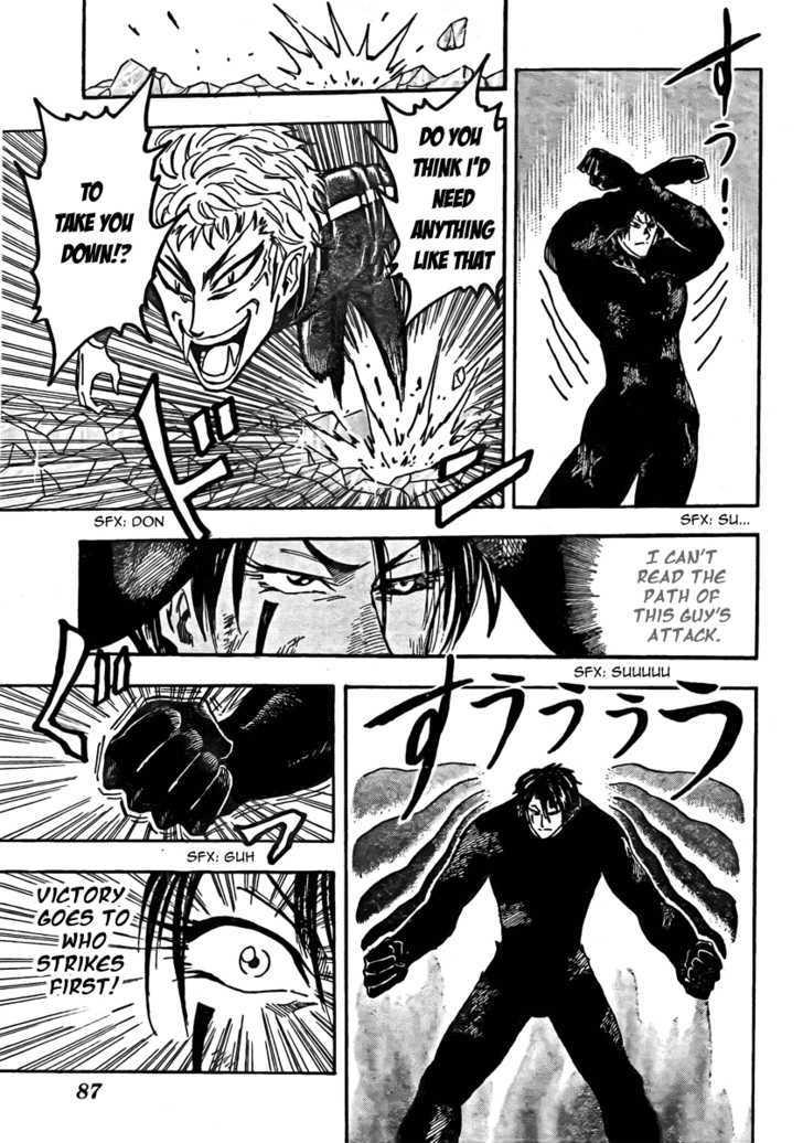 Toriko Chapter 79  Online Free Manga Read Image 20