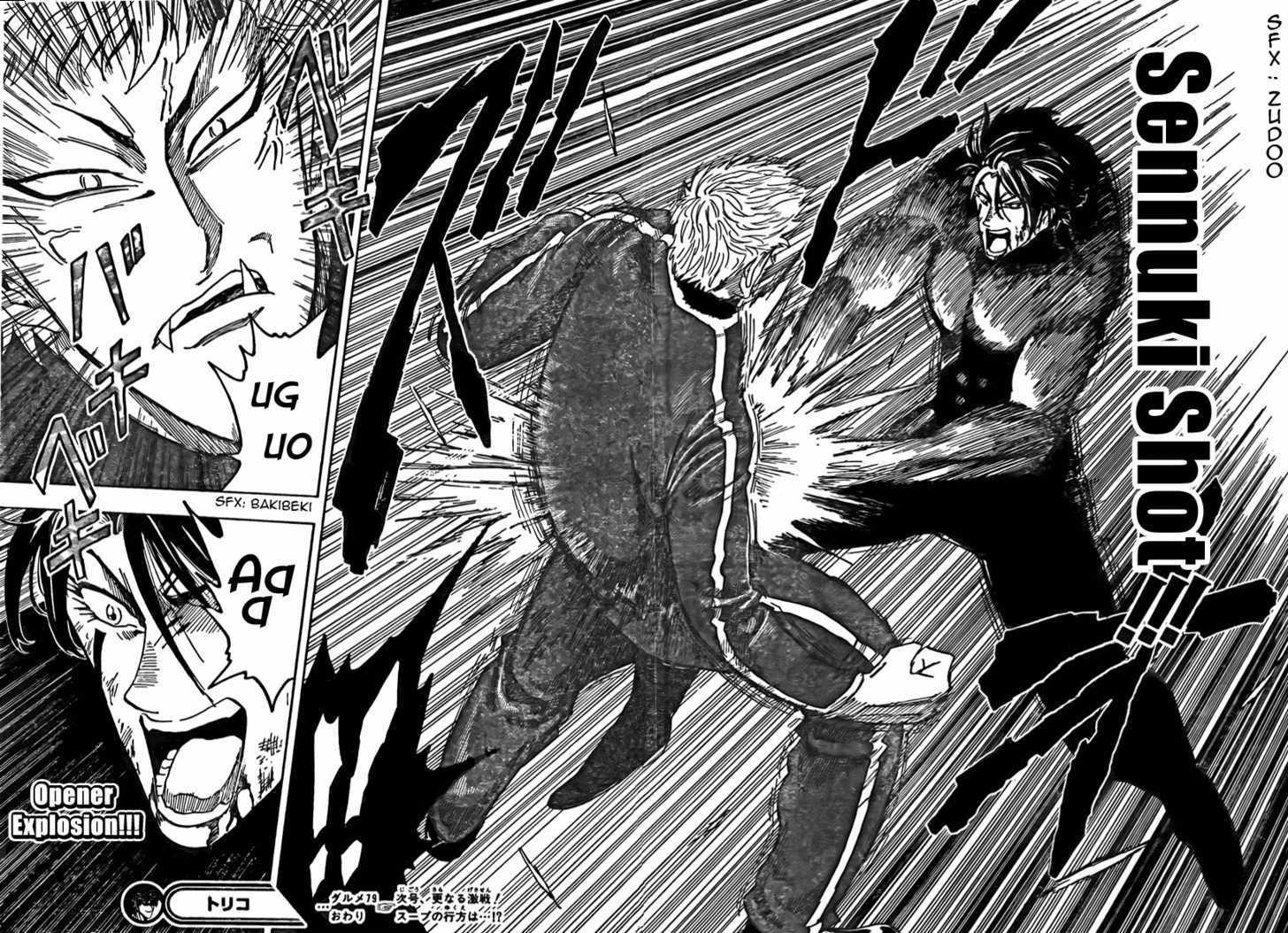 Toriko Chapter 79  Online Free Manga Read Image 21