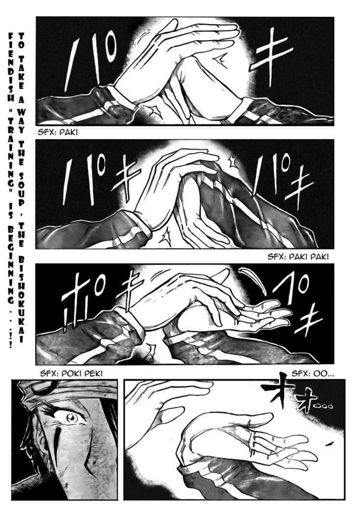 Toriko Chapter 79  Online Free Manga Read Image 4