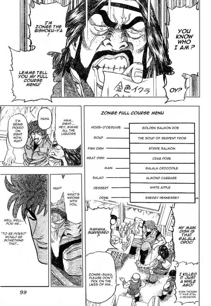 Toriko Chapter 8  Online Free Manga Read Image 10