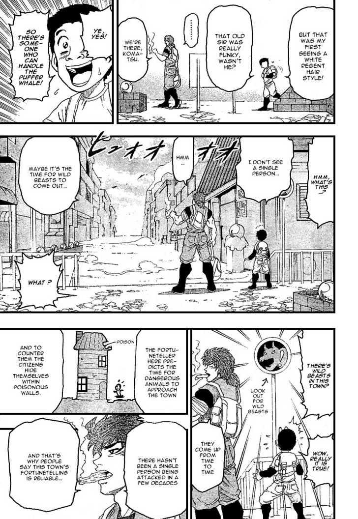 Toriko Chapter 8  Online Free Manga Read Image 16
