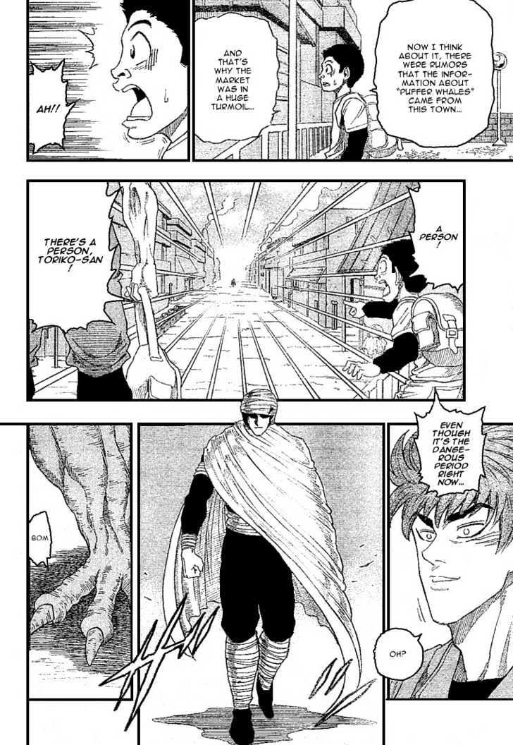 Toriko Chapter 8  Online Free Manga Read Image 17