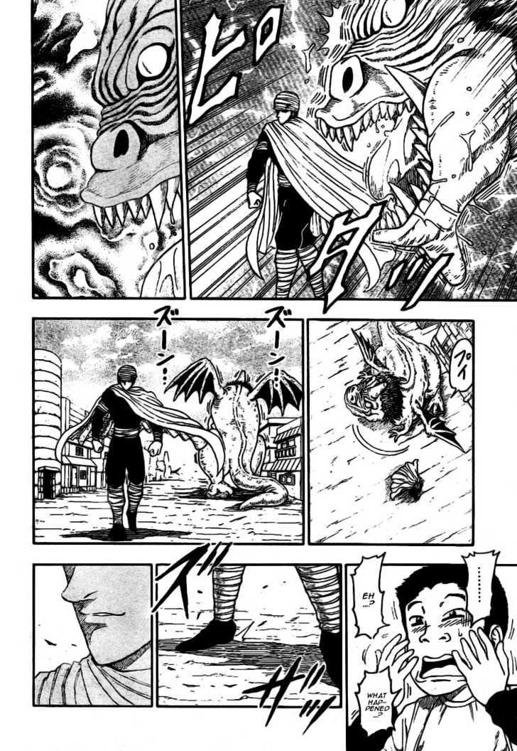 Toriko Chapter 8  Online Free Manga Read Image 19