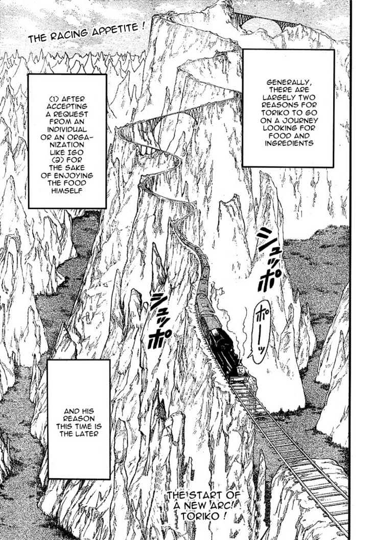 Toriko Chapter 8  Online Free Manga Read Image 2